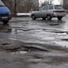Мировой суд обязал Администрацию г. Черногорска привести в порядок дороги