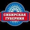 """В Хакасии дисквалифицирован генеральный директор """"Сибирской губернии"""""""