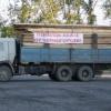 Черногорцы отправили гуманитарный груз пострадавшим от паводка абазинцам