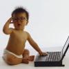 Дети собираются провести лето дома, за компьютером