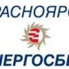 Красноярскэнергосбыт с июля начнет применять штрафные санкции к должникам