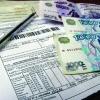 18 июня в Красноярске судебные приставы проведут рейд по должникам ЖКХ