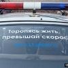 В Хакасии пенсионер насмерть сбил ребёнка