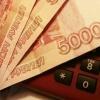 С 1 июля в Красноярском крае вырастут тарифы за коммунальные услуги