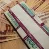 Хакасия получит федеральные средства для помощи беженцам из Украины