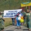 В Хакасии безработные шорцы получили субсидии для ведения бизнеса