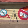 Здание красноярского полка ДПС разрисовали антитабачными граффити