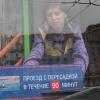 В Красноярске пересадочные транспортные карты начали действовать в коммерческом транспорте