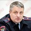 Заместителем начальника УГИБДД ГУ МВД России по краю назначен Алексей Членов
