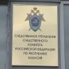 За защиту деда черногорец отправится в тюрьму на 6 лет