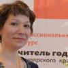 Ачинский учитель готовится к финалу Всероссийского конкурса «Учитель года России – 2014»