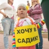 В Красноярске очередь в дошкольные учреждения будет сокращаться за счет частных детских садов
