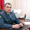 Сегодня назначен новый начальник МО МВД России «Канский»
