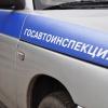 Сотрудники Госавтоинспекции в выходные дни проведут масштабные рейды
