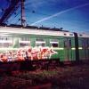 В Абакане уличные художники разрисовали и разгромили составы на 40 млн рублей
