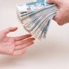 Бюджет Назарово отдаст МУП «УЖФ» 10 млн. рублей за свое же здание