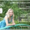 Анастасия  Воробьёва из Ачинска - финалист краевого конкурса профмастерства работников сферы молодежной политики