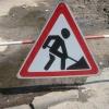 Управление автодорог планирует закрыть часть трассы под Верхней Бирюсой