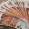 В Красноярске задержаны сбытчики фальшивых денежных знаков