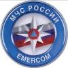 В Хакасии начал действовать новый номер вызова МЧС