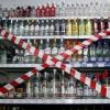 В Ачинске полицейские изъяли более 3 тысяч литров спиртосодержащего контрафакта