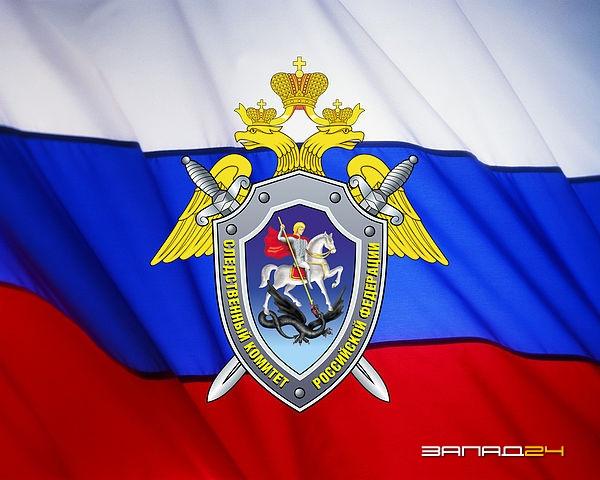Путин уволил главу ГСУ СК и прокурора Москвы