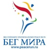 В Красноярском крае пробежит международная факельная эстафета «Бег Мира»