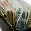 Главный бухгалтер администрации Идринского района подозревается в мошенничестве