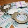 Житель Черногорска ответит перед законом за мошенничество и воровство