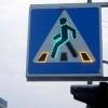 В Ачинске  треть ДТП с участием пешеходов происходит по их вине
