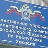 В Хакасии выясняются обстоятельства самоубийства 12-летнего мальчика