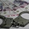 В Ачинске сотрудница банка украла 300 тысяч рублей