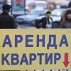 В Волгограде задержаны абаканцы, ограбившие риелтора в Новосибирске