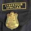 Красноярские приставы посетили выставку деревооборудования для установления своих должников