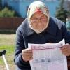 """К празднованию Дню пожилого человека в Ачинском районе пройдет фестиваль """"Мелодия души"""""""