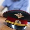 В отношении бывшего сотрудника полиции г. Норильска возбуждено уголовное дело