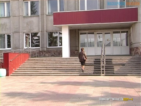 Новости » Назарово-Онлайн