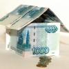 Красноярским бюджетникам увеличат зарплату на 5%