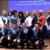 Ачинский педагог стала финалисткой Всероссийского конкурса «Учитель года-2014»