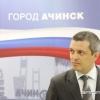 Приемная Общественного Совета по ЖКХ в Ачинске принимает обращения граждан