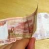 Семеро красноярцев предстанут перед судом за сбыт фальшивых денежных купюр