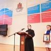 Выпускники кадетских корпусов и Мариинских гимназий края подарили наставникам икону