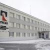 На территории Ачинского глиноземного комбината реализуется Всероссийский проект РУСАЛа и СФУ