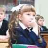 В Красноярском крае на образование выделено 127 млрд рублей