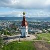 В Красноярске старотовали слушания по изменению генплана