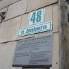На аварийных домах Ачинска установлены адресные таблички