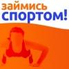 Жителей края приглашают к участию во Всероссийском конкурсе