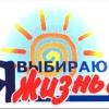 Врачи намерены избавить Красноярский край от ВИЧ-инфекции к 2030 году
