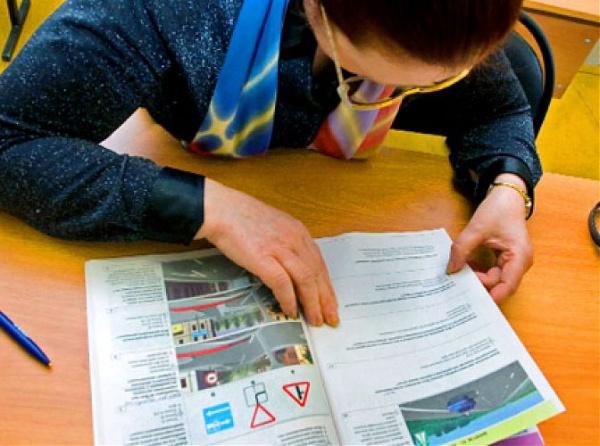 правила, Получить права после лишения без пересдачи экзаменов изменилось; Диаспар