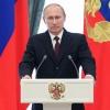 Сегодня Владимир Путин выступит с посланием к Федеральному Собранию